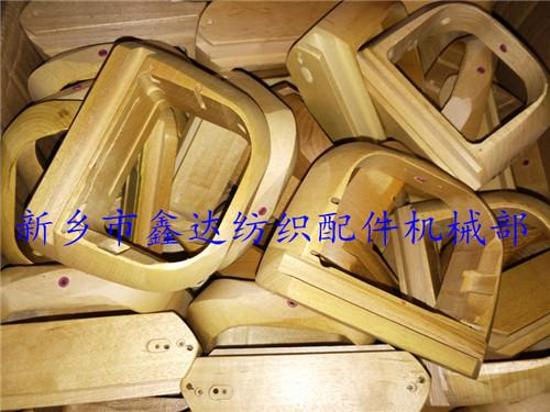 纺织器材-织带机木梭加工技术