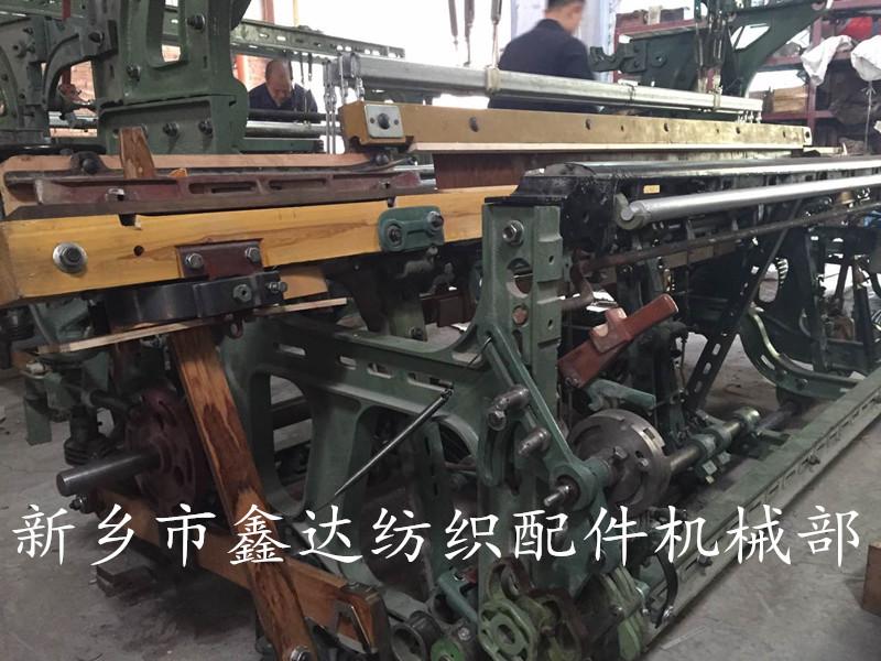 织布机配件,纺织机械配件,各种纺织机零件