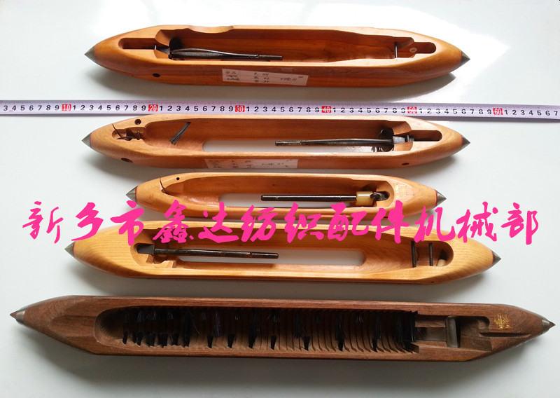 各种纺织机械欧宝体肓登录木梭集合