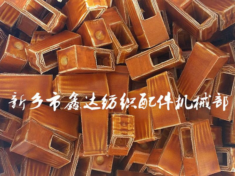 纺织机械亚博app买球首选(P62投梭结)