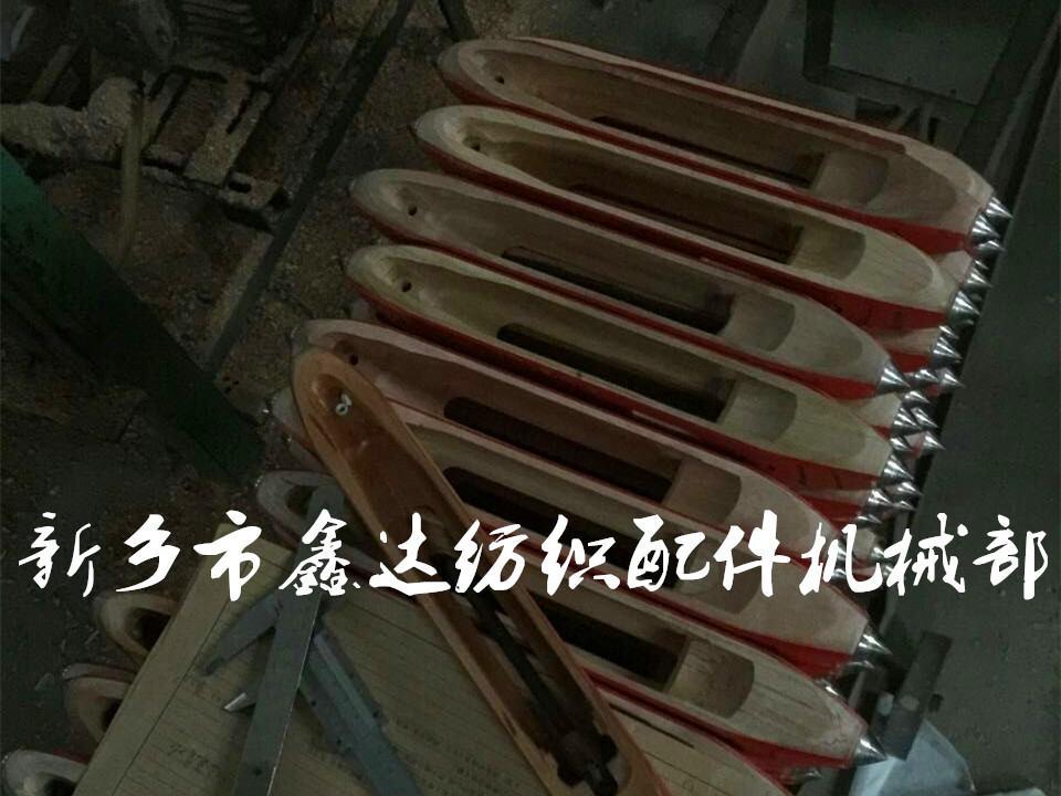 纺织木梭加工半成品