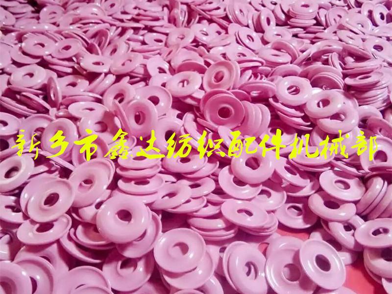 纺织机械欧宝体肓登录涨力盘瓷