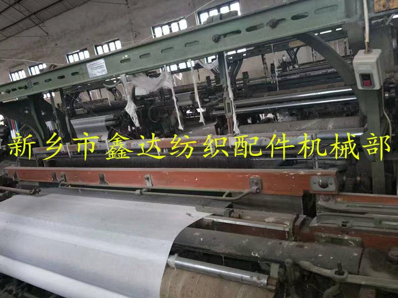 纺织机械设备亚博app ios下载地址