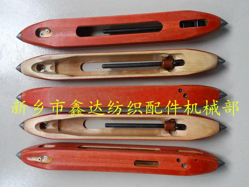 紡織器材木梭