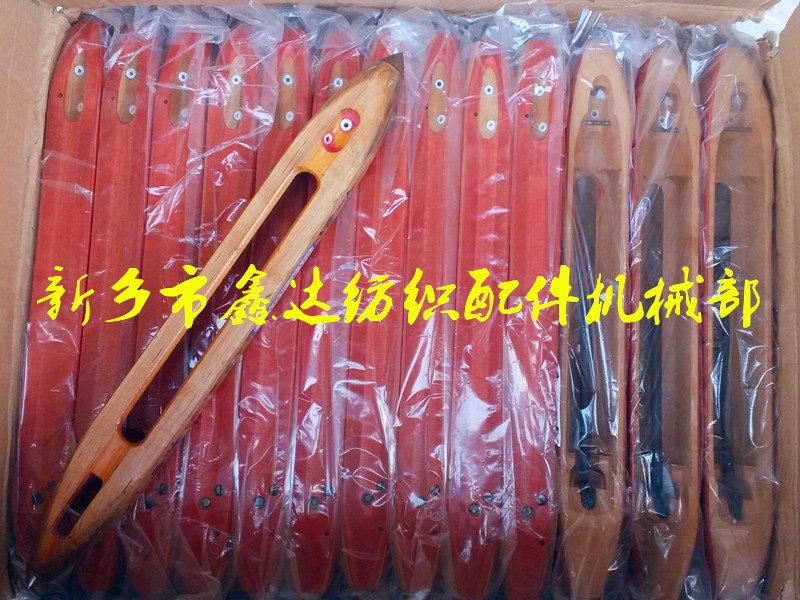 紡織器材木梭加工