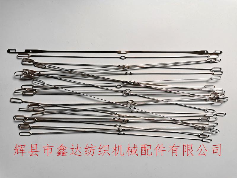 紡織器材鋼片綜