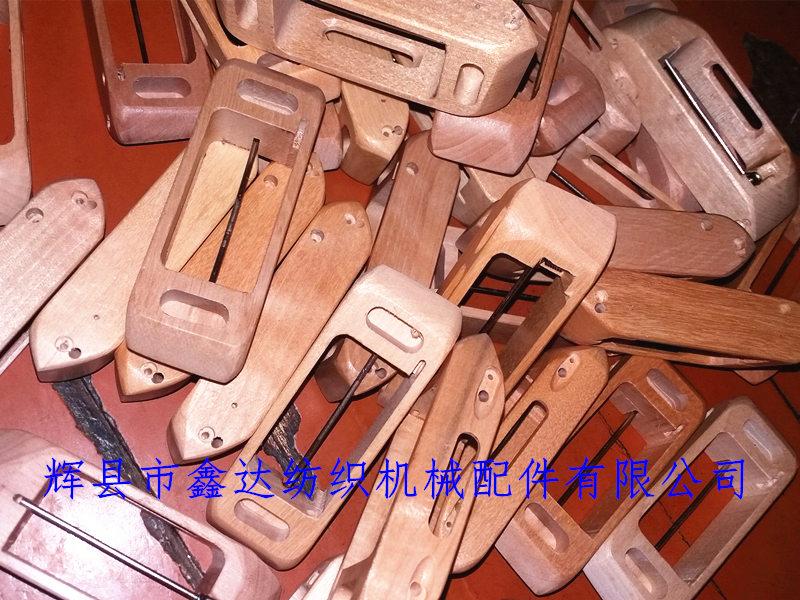 平梭織帶機器材配件
