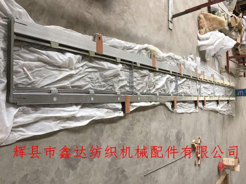 片梭織機綜框蘇爾壽7.2米