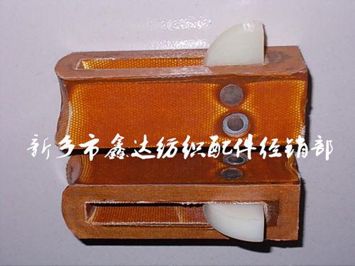 纺织器材R皮结