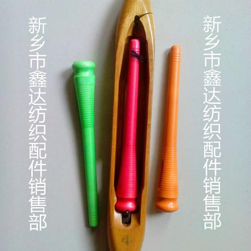 纺织梭子器材