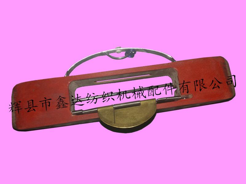 磁力领标木梭