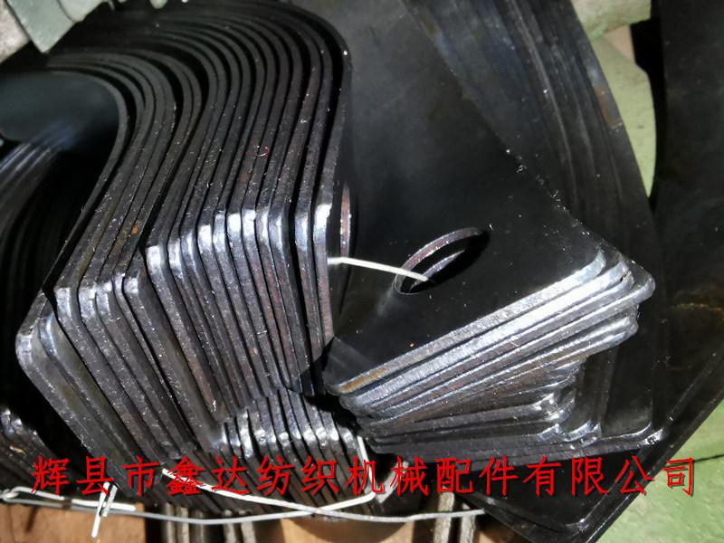 纺织器材K54板簧