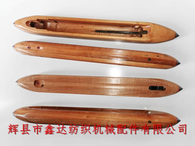 梭织机木梭重型470梭子