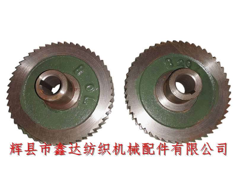 纺织机械亚博app买球首选B20送经锯齿轮
