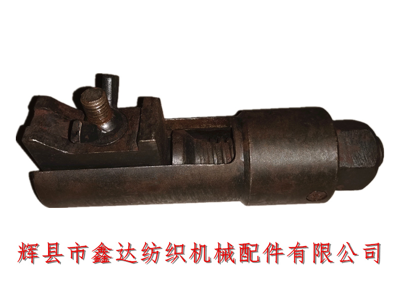 1515纺织工具拔销器组件