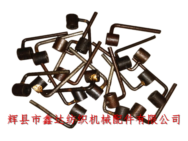 J00-3钟形曲臂