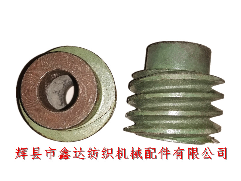纺织铸铁件送经蜗杆B19
