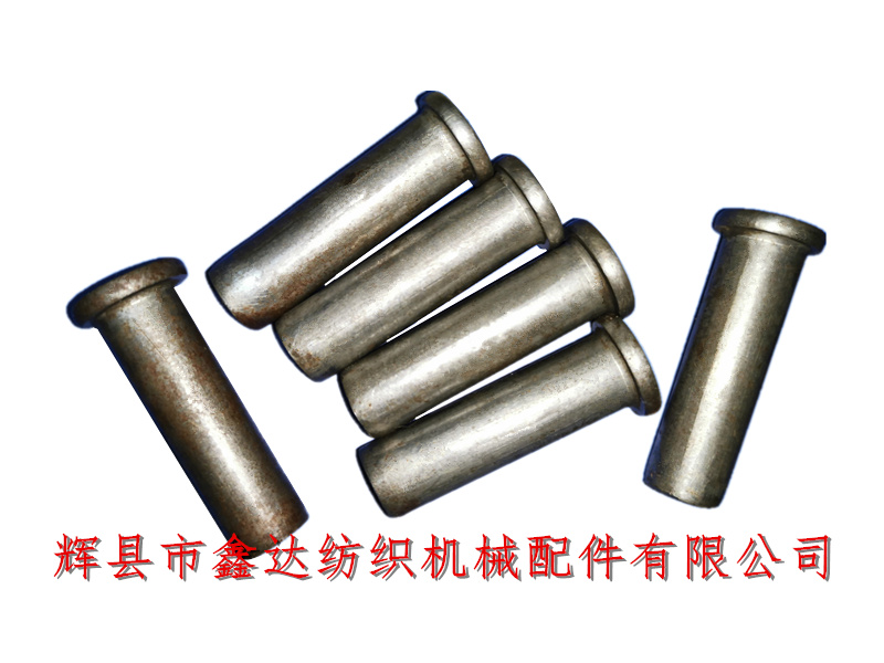 GA615纺织欧宝体肓登录I19开关直立杆用栓