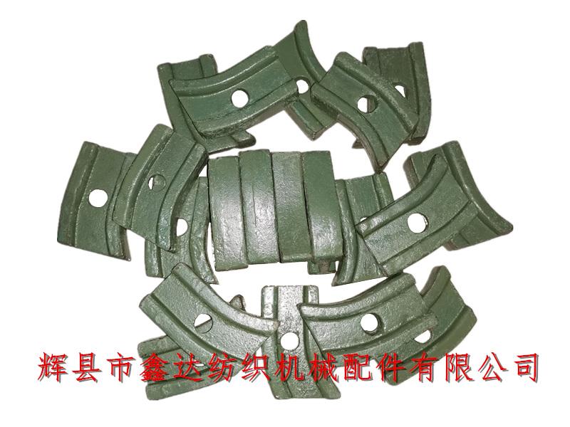 GA615纺织机零件E7垫铁