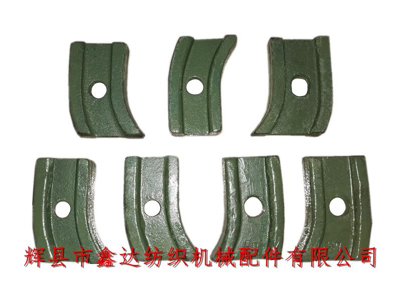 1511纺织欧宝体肓登录E7踏盘轴附件垫铁