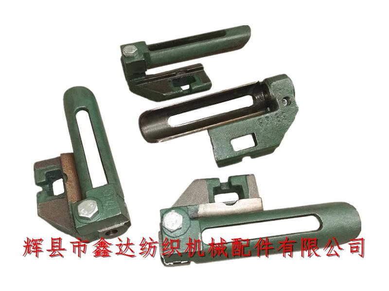 纺织机器零件边撑盒3913X3914