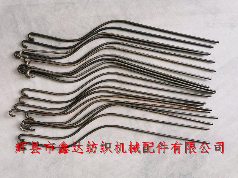 纺织欧宝体肓登录C33送经运动连杆