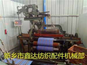1515型多臂多梭织机