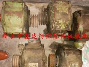二手亚博app ios下载地址电机FO53-6(FO3-50-6N纺织电动机)