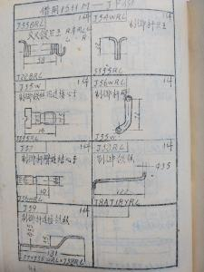 1511纺织欧宝体肓登录简图本