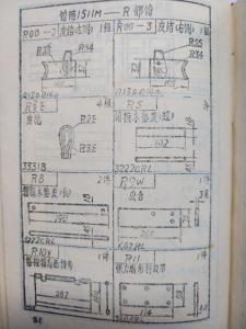 1511纺织机械欧宝体肓登录简图本