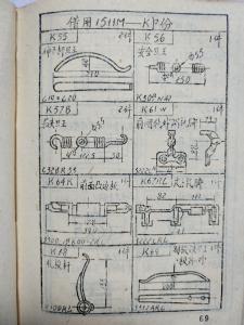 1515借用1511织机K部欧宝体肓登录简图本