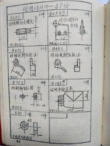 江阴纺织机欧宝体肓登录简图本