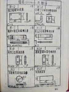 纺织机械欧宝体肓登录1511M织布简图本
