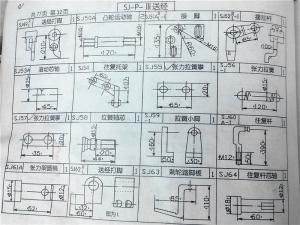 SP机外送经装置图纸