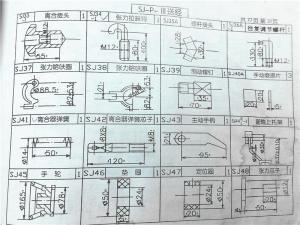 SP-III系列机外送经亚博app买球首选图纸