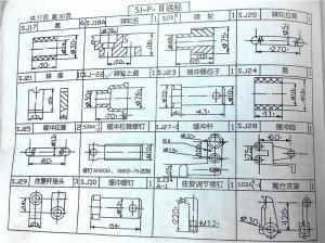 SP机外送经简图(图册、图纸)