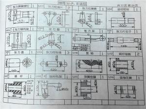 SP机外送经图纸(简图)