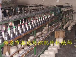 卷纬机(碗式40锭)