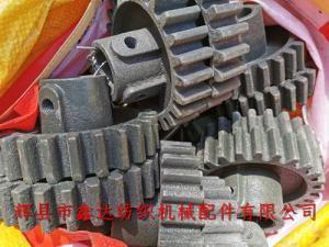 鑫达4122经轴盘片的传动齿轮25牙