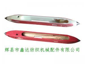TS-7纺织梭(木梭和尼龙梭)