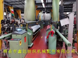 纺织进口多尼织机带提花设备