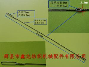 331钢丝综图纸(长孔)