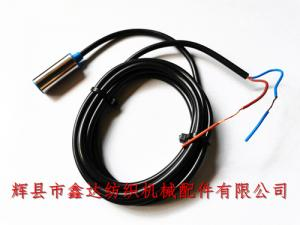 纺织电子器材(片梭停车传感器)