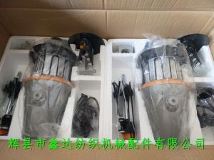 纺织专件器材储纬器(高速)