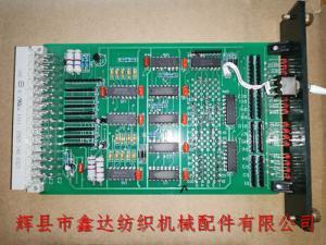 片梭电路板WAL13M纺织电控板