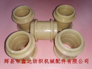 T型尼龙轴瓦、布机轴衬瓦套、纺织铜套替代件
