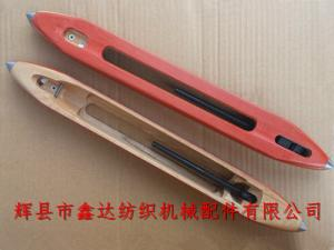 15.5寸木梭三面包红钢纸梭子(三瓷眼)