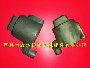 纺织机零件弯曲滑板调节箍M17