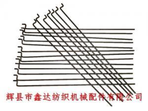 1511/1515欧宝体育地址欧宝体肓登录J22交叉锭