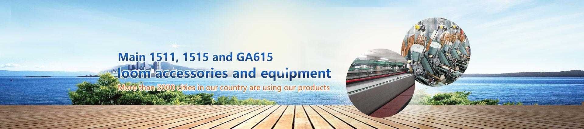 Xinxiang City Xinda Textile Machinery Parts Co. Ltd